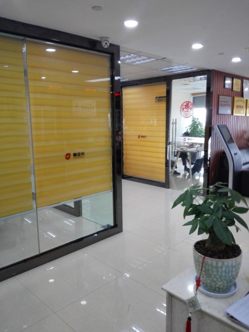融金所集团昆明分公司远程监控