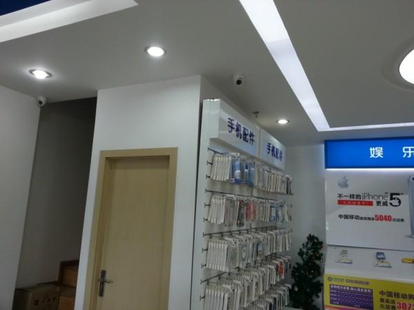 昆明百老汇手机店