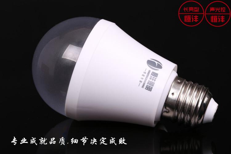 启鸿假日LED灯改造