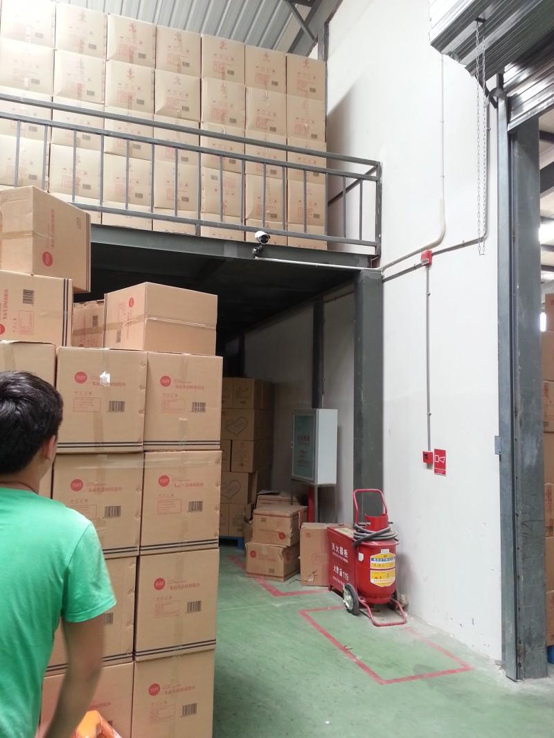 云南嘉信和纸业工厂百万高清万博体育iOS7