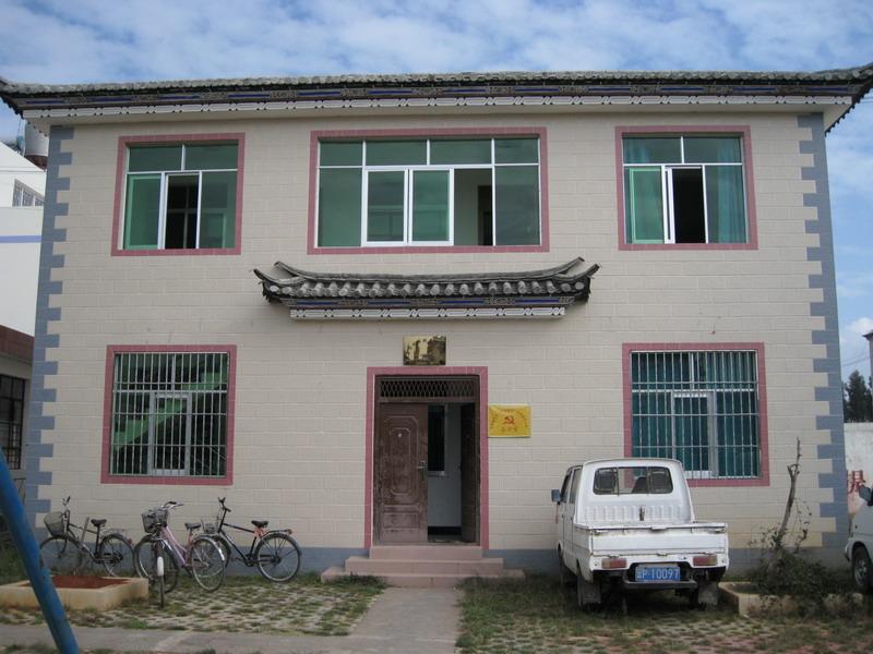 云南省水利水电建设管理与质量安全中心程控电话交换系统2