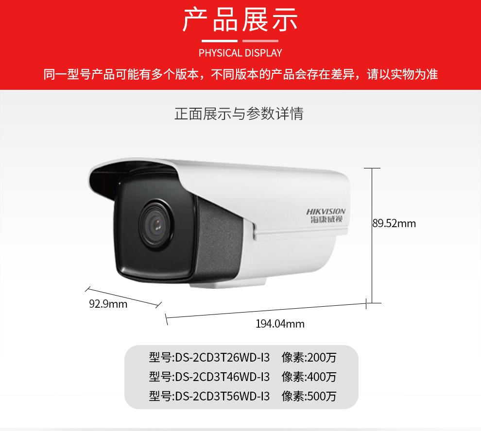 云南監控攝像機槍型