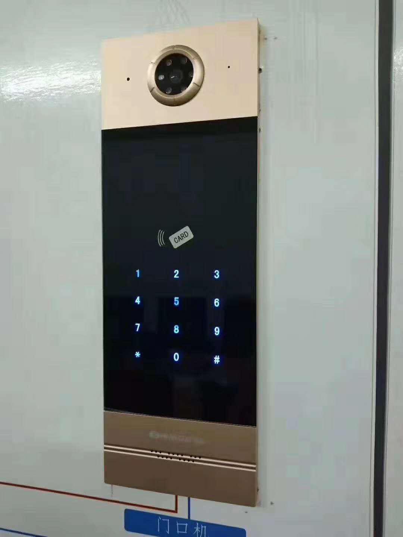 云南楼宇对讲门口主机