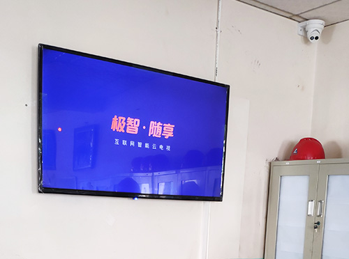 云铜锌业安全培训录播系统