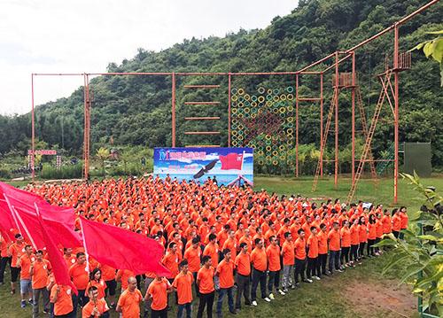 怒江明超电缆集团