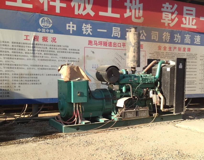 云南发电机销售