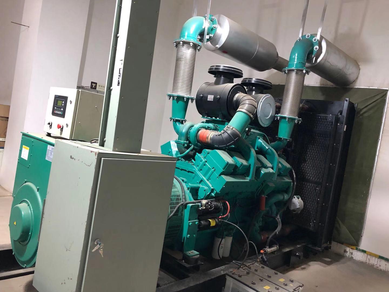 商业大型发电机