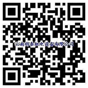 云南昆明奔驰柴油发电机组租赁价格最便宜的公司告诉你什么是曲轴