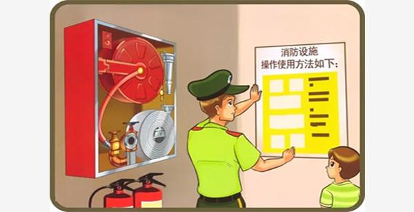 为什么要强调对消防设施的保养维护?