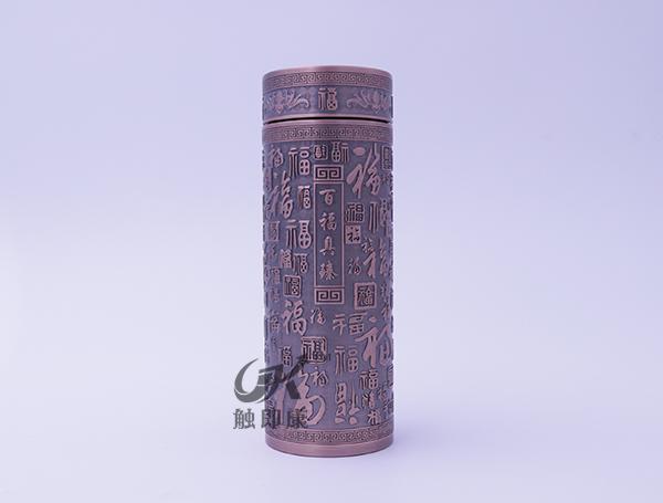 百福纯紫铜保温杯