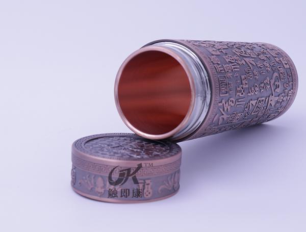 云南百福纯紫铜保温杯