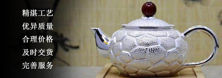 长期使用银壶模具能够延年益寿不是说说而已