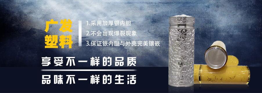 使用银保健杯杀死体内大量细菌促进人体排毒