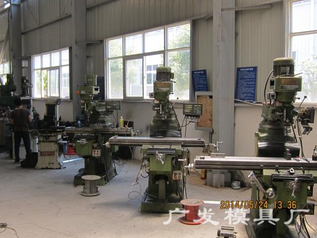 云南塑料模具厂加工厂家