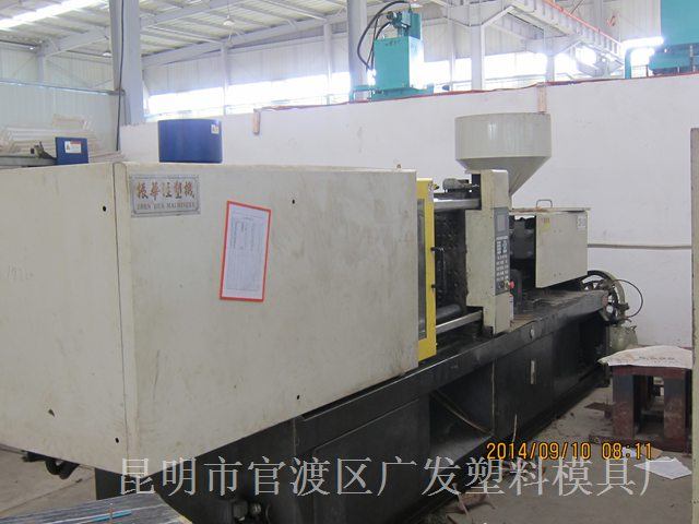 昆明大型CNC加工厂家-注塑机3