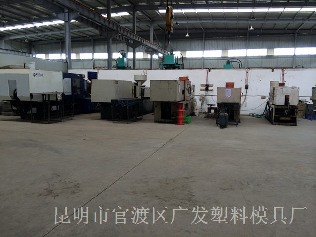 昆明大型CNC加工厂家-注塑机