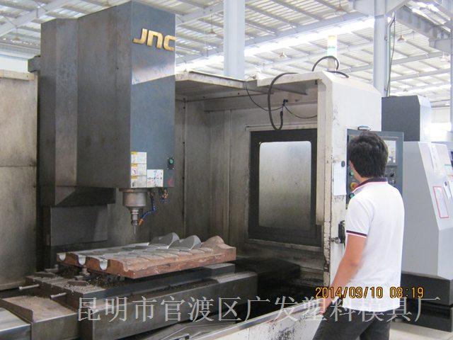 昆明大型CNC加工厂家-CNC加工中心1