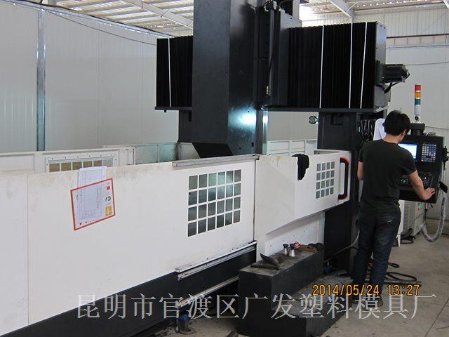 昆明大型CNC加工厂家-龙门加工中心2