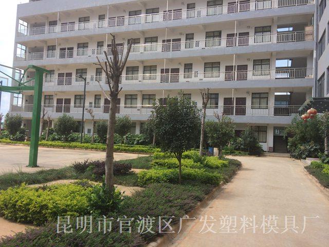 公司环境-宿舍楼