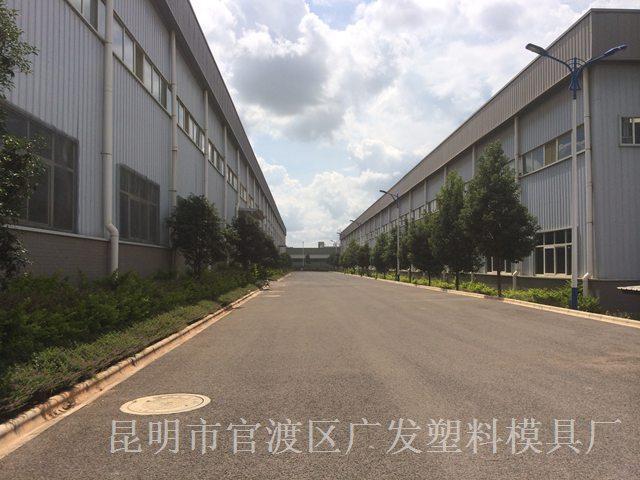 公司环境-厂房