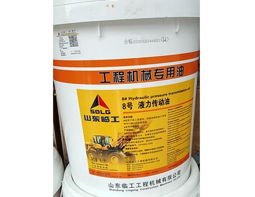 昆明液力传动油