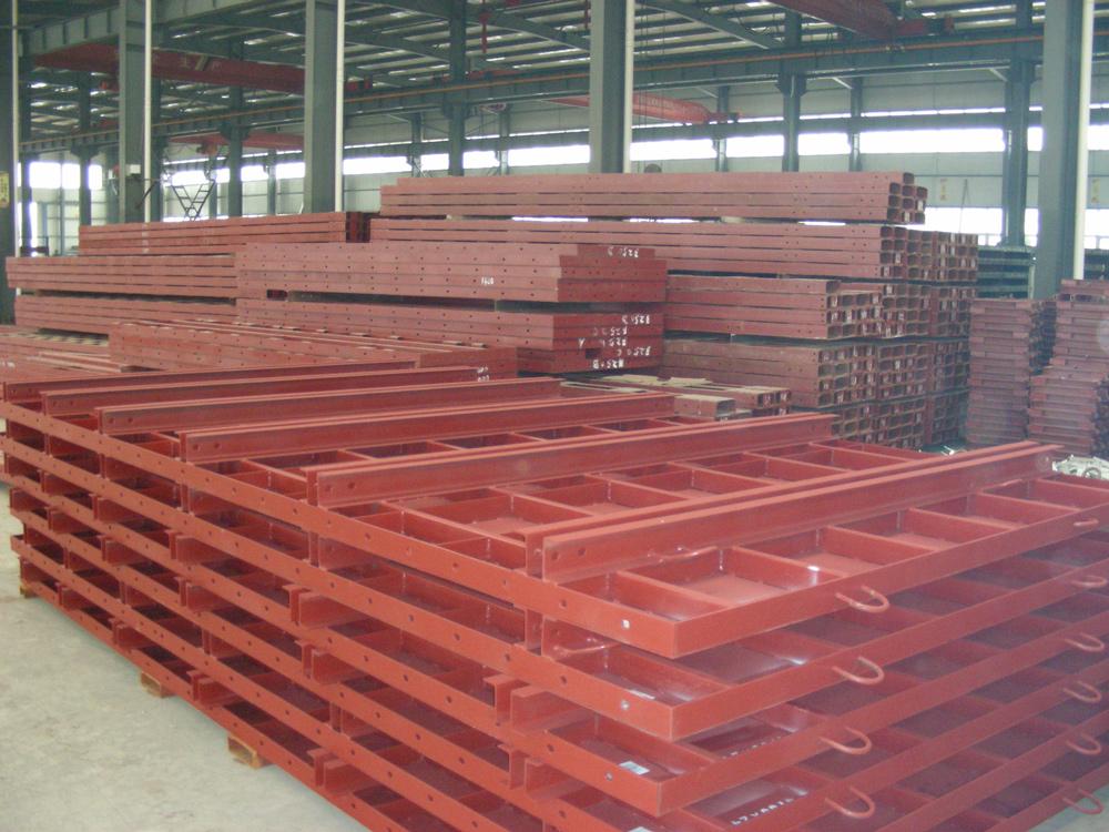 昆明強力鋼模板制造有限公司