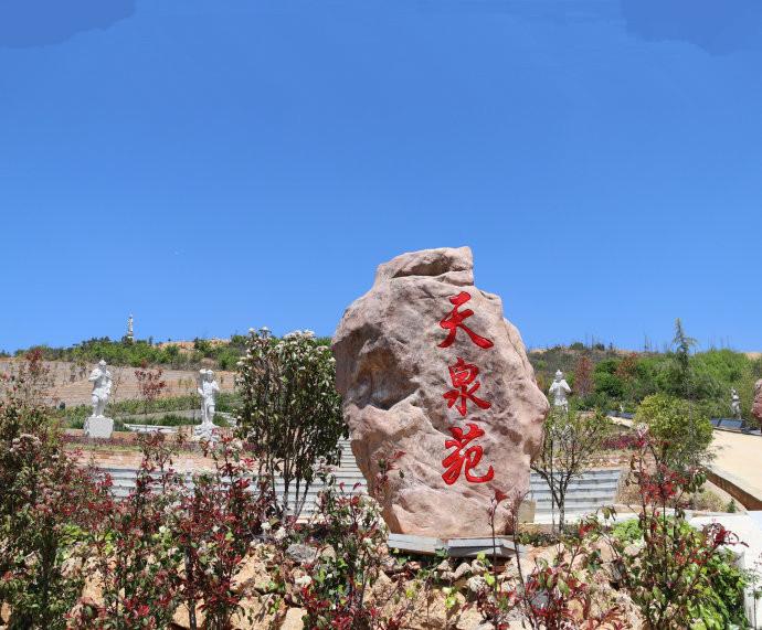 昆明青龙园公墓