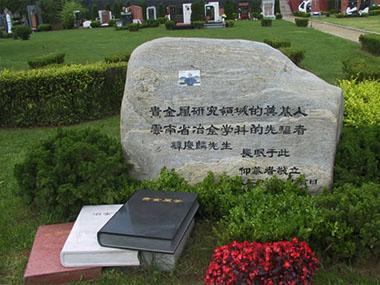 金宝山艺术陵园景观