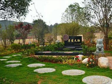 昆明长松园公墓