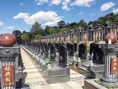 昆明金陵园公墓