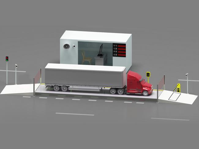 AVS自动汽车衡系统
