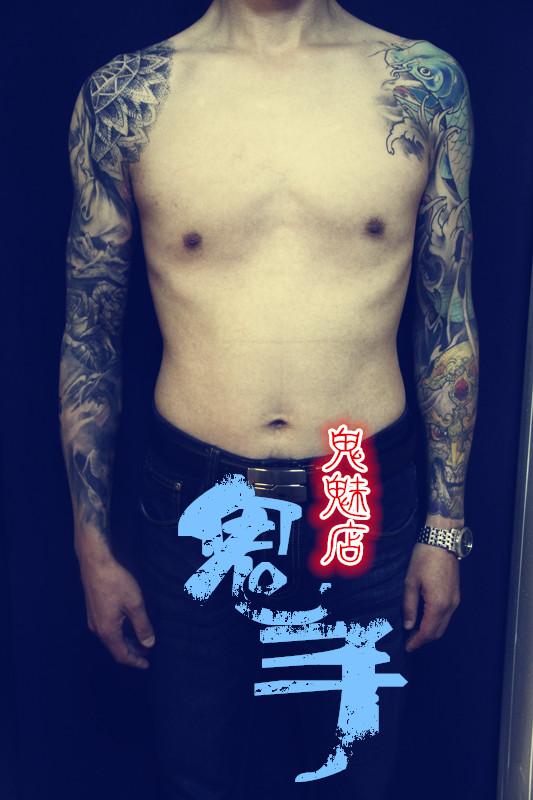昆明盘龙区纹身机构店讲诉在纹身中表现:左胳膊纹青龙,右胳膊纹白虎