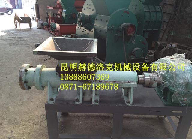 炭粉成型机安装使用