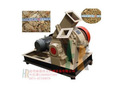 900型木材粉碎机