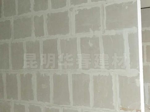 实心墙体石膏砌块
