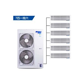 格力家用中央空调·7匹一拖六 一级能效 变频