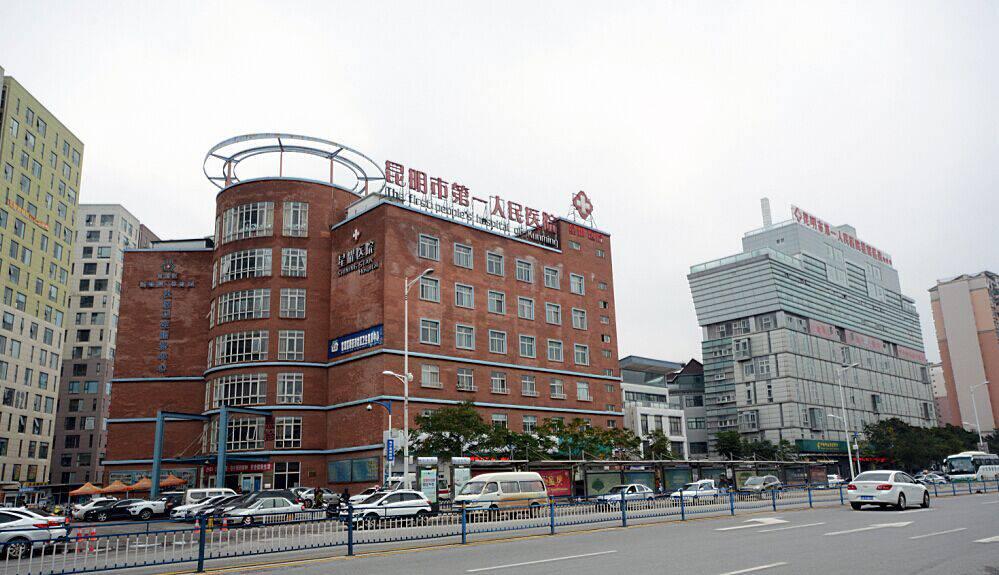 云南省昆明市第一人民醫院-我司安裝格力空調