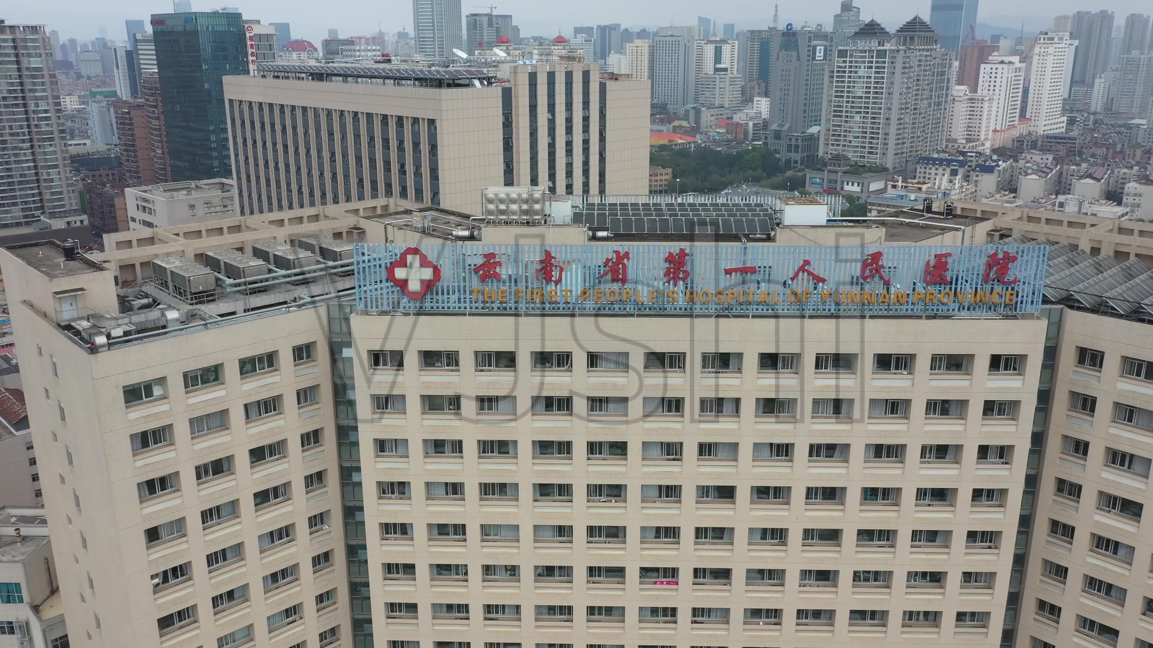 云南省第一人民醫院-我司安裝格力空調
