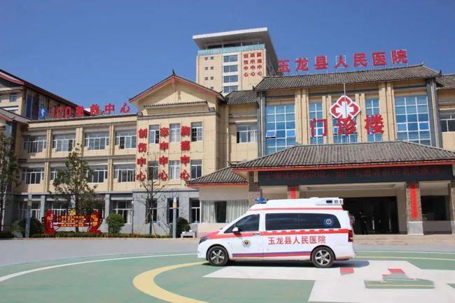 麗江市玉龍縣人民醫院-我司安裝格力空調