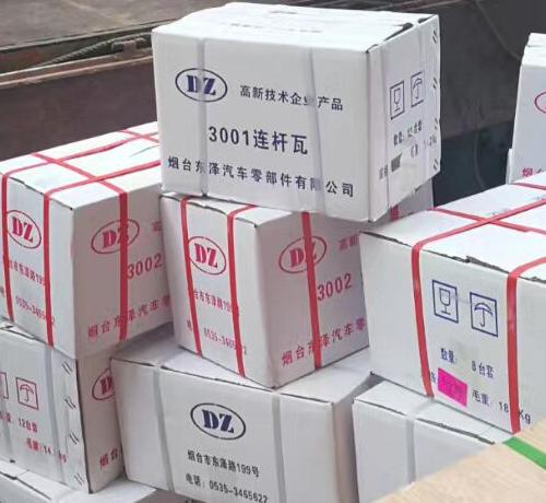 原厂配套烟台东泽连杆瓦曲轴瓦