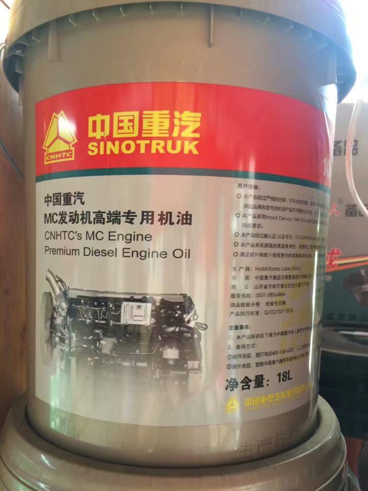 云南重汽机油,昆明重汽高端曼机油价格,昆明重汽高端曼机油哪家好