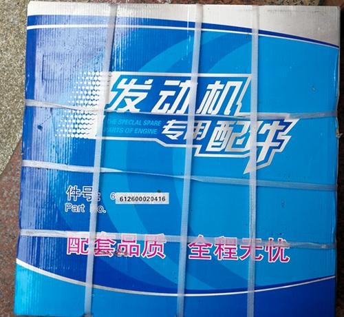 潍柴发动机配件中飞轮壳的损伤原因分析