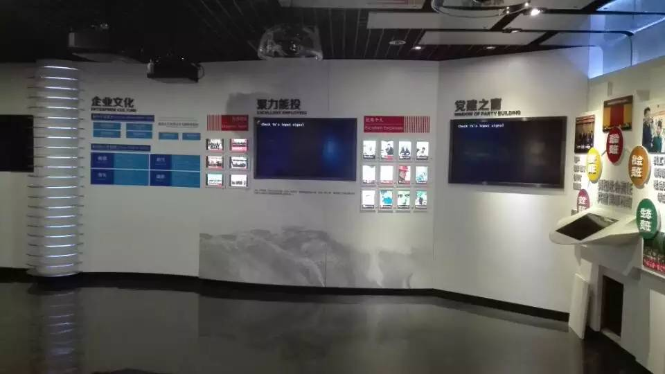 试论平面广告字定制设计中的中国画装饰性借鉴