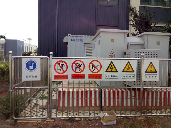 昆明电路井警示标识