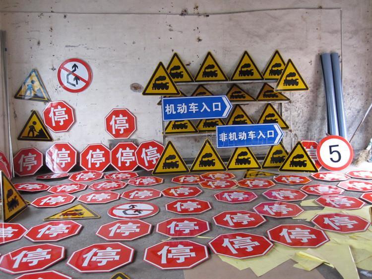 道路反光膜标识牌