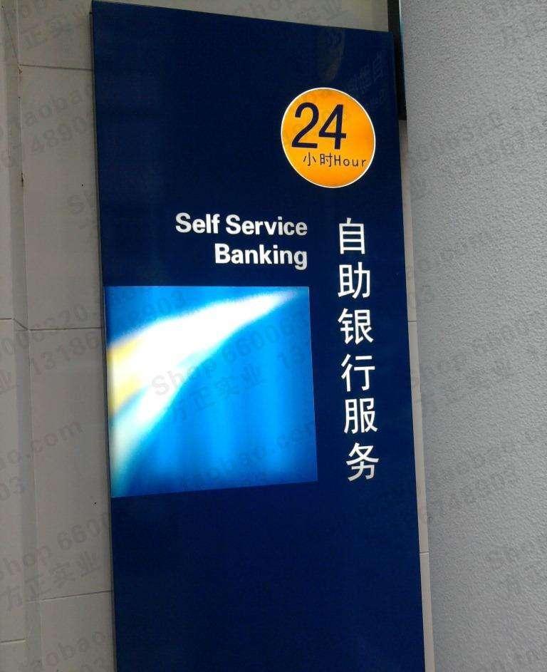 ATM机标识
