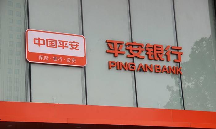 银行名称标识