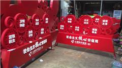 红色标识标牌制作安装
