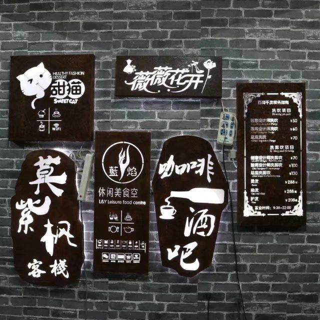 小编给大家分享广告标识牌制作时最常用防腐蚀方法