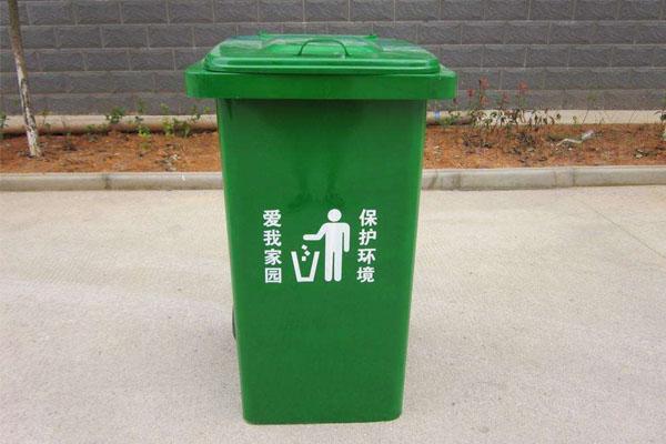 镀锌板垃圾桶